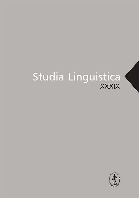 Analiza wydawnictw efemerycznych – ujęcie lingwistyczne
