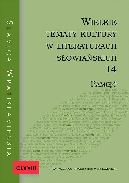 Как сделаны Толстой Федор Михайлович и Достоевский Лев Николаевич.